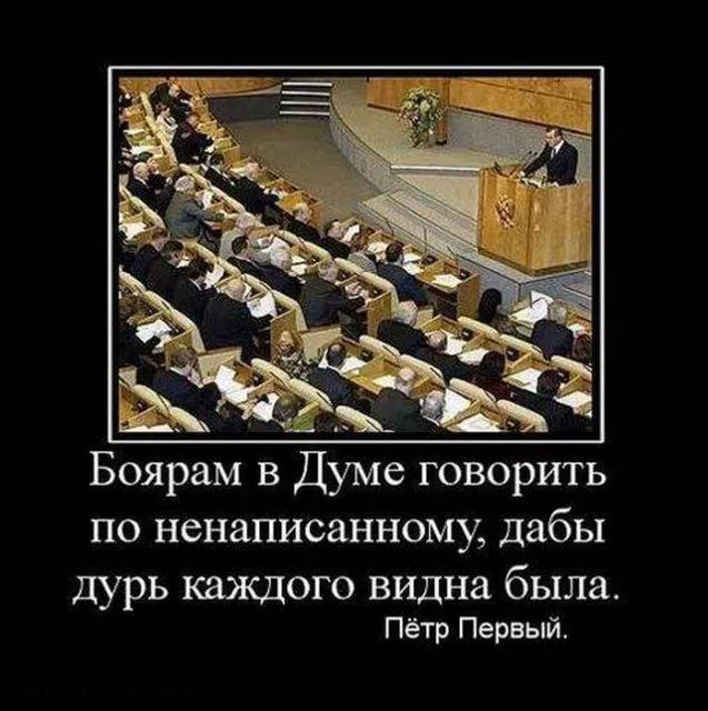 Мужик проходит собеседование на должность помощника депутата Думы.