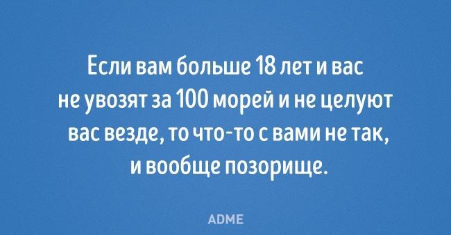 20 �������� �� �������� ������