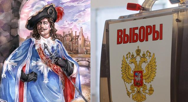Выборы в Ярославле: Д'Артаньян и цифровые технологии