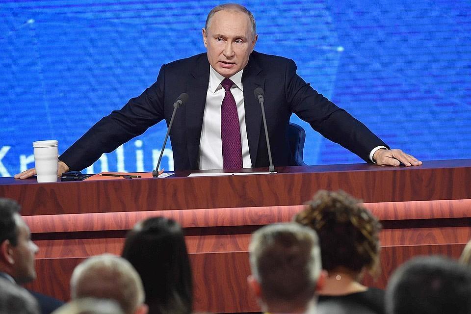 Владимр Путин.