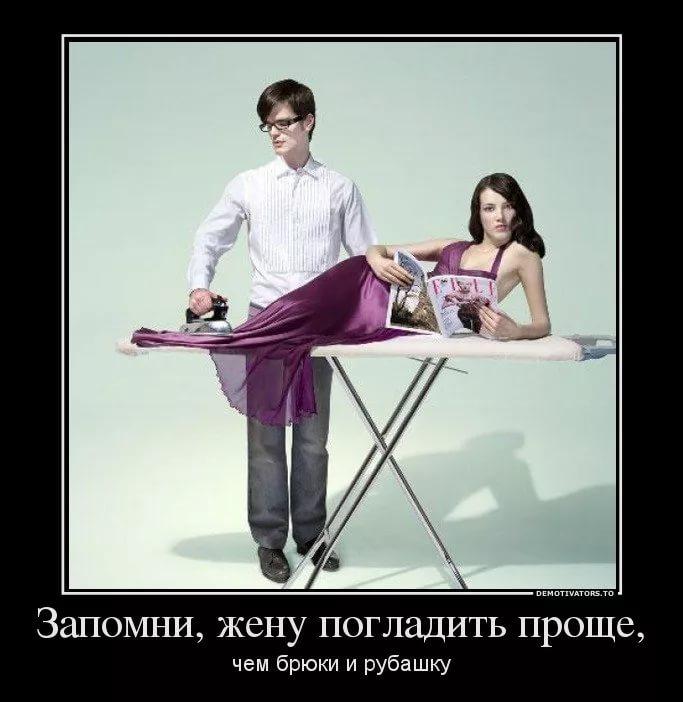 Хрустящим россии принуждали к сексу