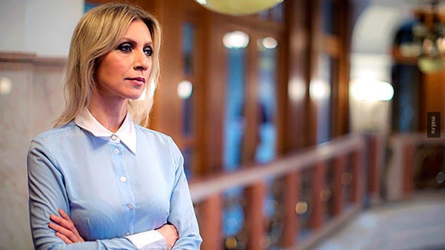 Позорище Прибалтики: Захарова жёстко осудила Эстонию за акцию «Поход Эрна»