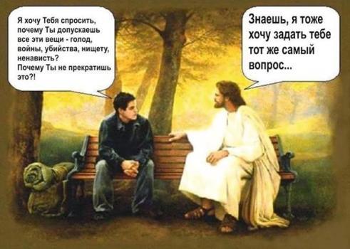 И  СЛОЖНО,  И  ПРОСТО...