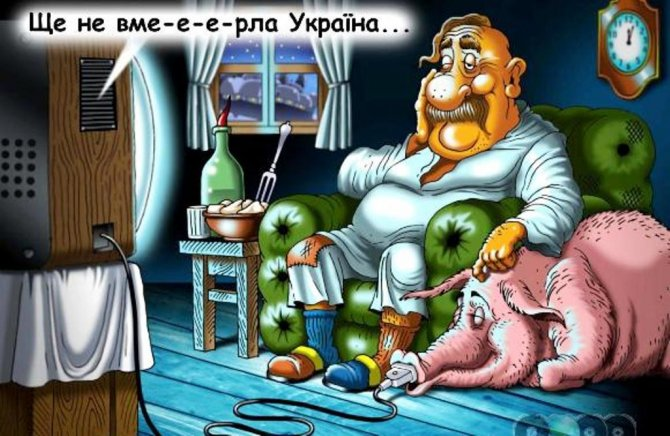 """Дерусификация телевидения как элемент построения """"украинской Украины"""""""