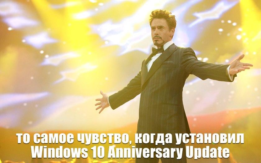Windows 10 Anniversary Update: первые впечатления