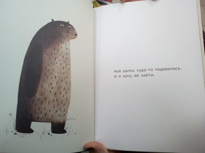 Детская книга-бестселлер, переведенная на 20 языков