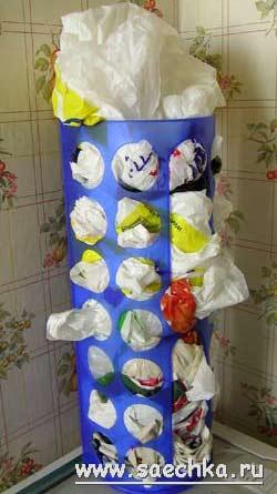 Как сделать контейнер для пакетов