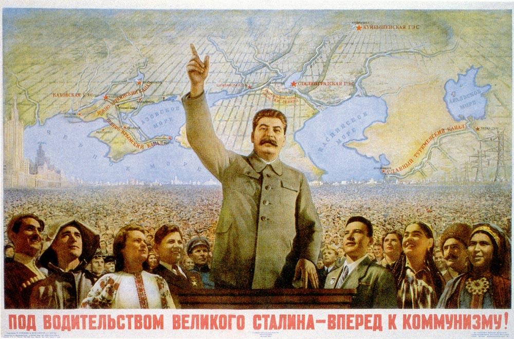 Жизнь и борьба великого тирана. Неизвестный Сталин