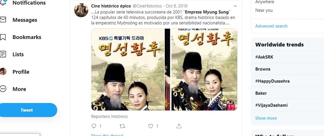 Королева Мин – корейская заг…