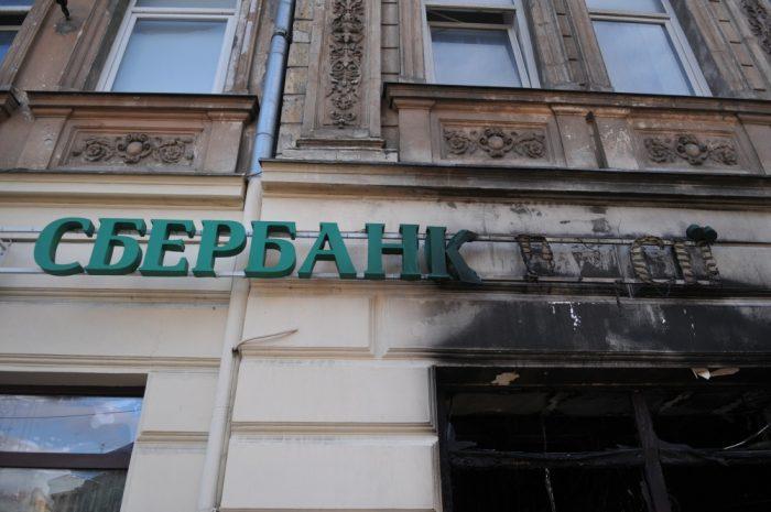 Игра укров на самоуничтожение: «хотели наказать Путина, накажут бизнес»