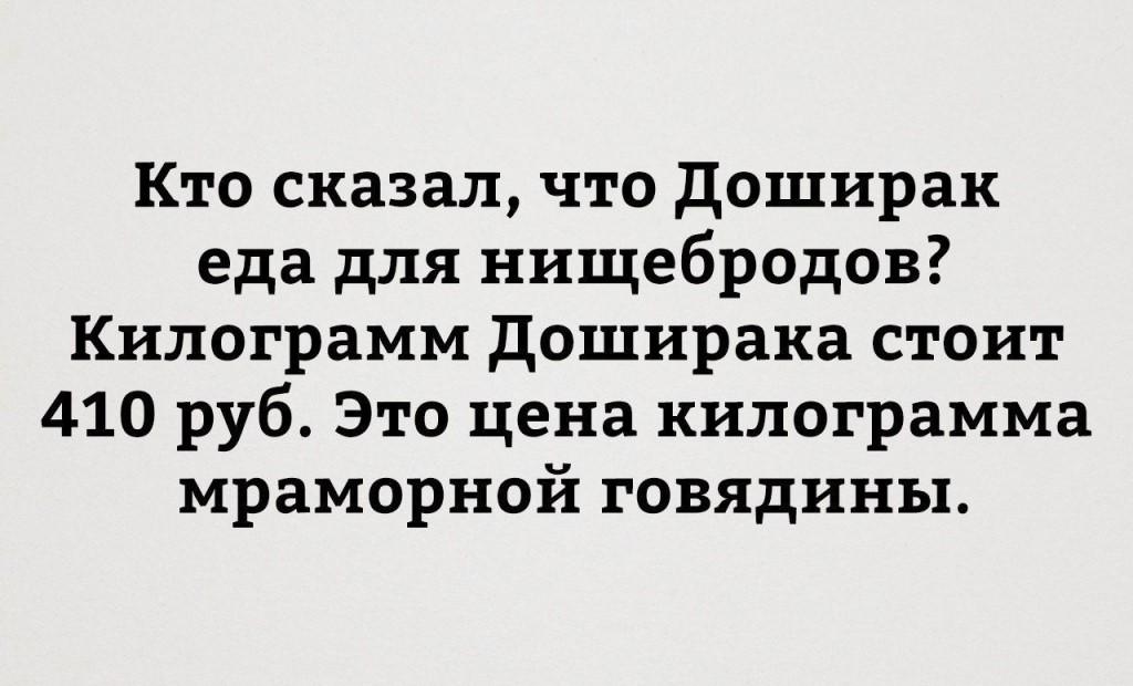 Как и над чем смеется Одесса