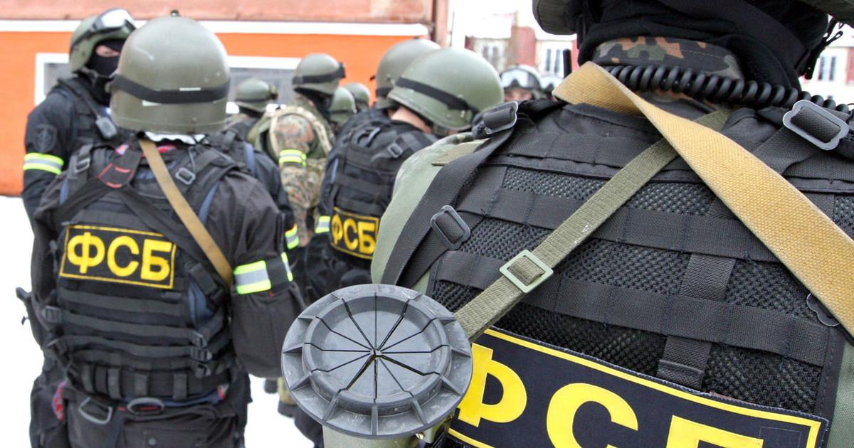ФСБ раскрыла преступную сеть…