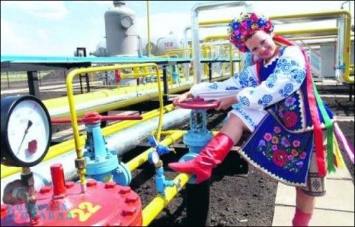 Украина начала отбирать российский газ