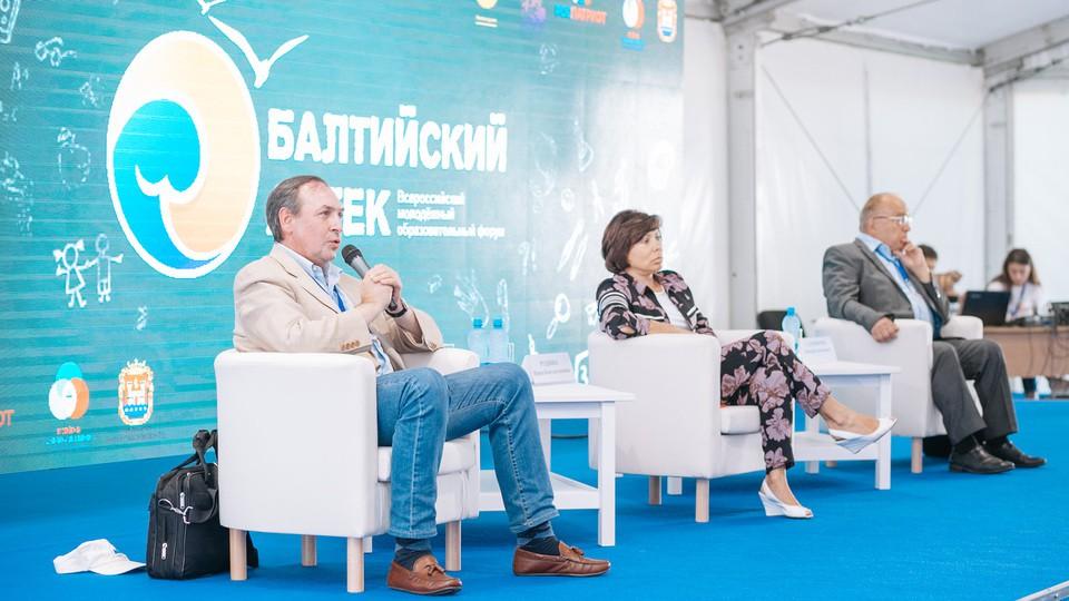 Вячеслав Никонов пообещал бо…
