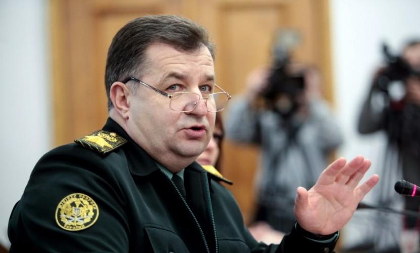 Не дождётесь! Украина не будет бить по Крыму в ответ на возможный ракетный удар со стороны России, - Полторак