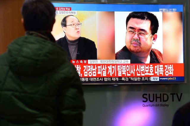Видеозапись нападения на Ким Чен Нама появилась в Сети