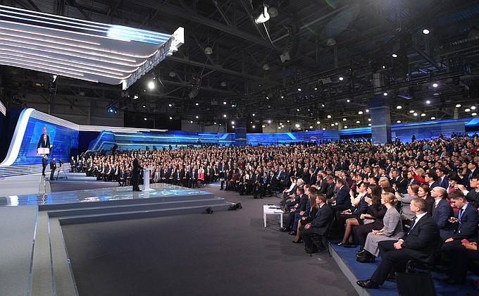 Президент выступил на съезде партии «Единая Россия» - Все новости недели