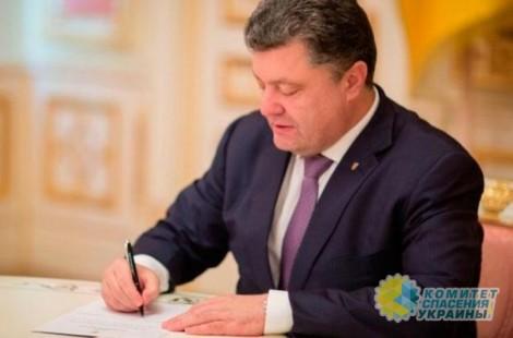 «Голос Украины» опубликовал …