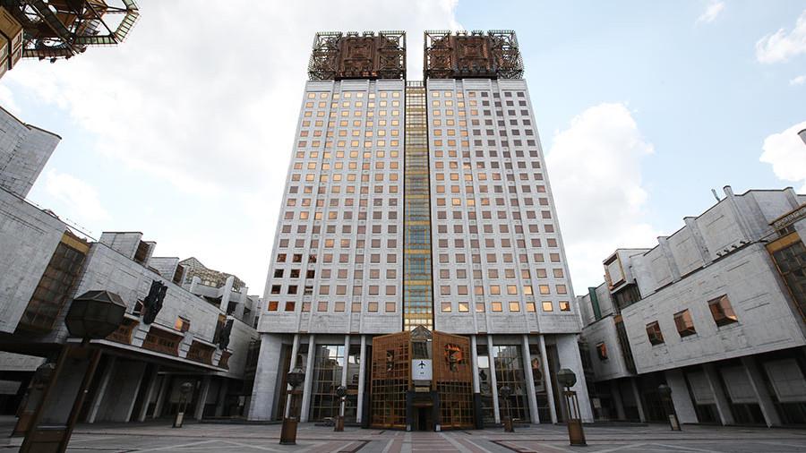РАН прогнозирует экономике России рекордный рост