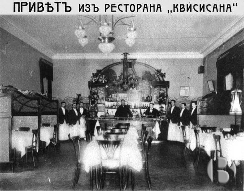 Как пили русские писатели, рассказы трактирщиков начала XX века