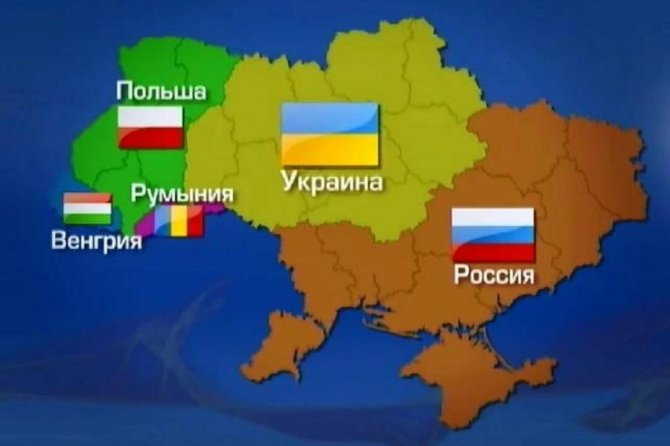 Провал Майдана: в 2017 году Украина распадётся на три части