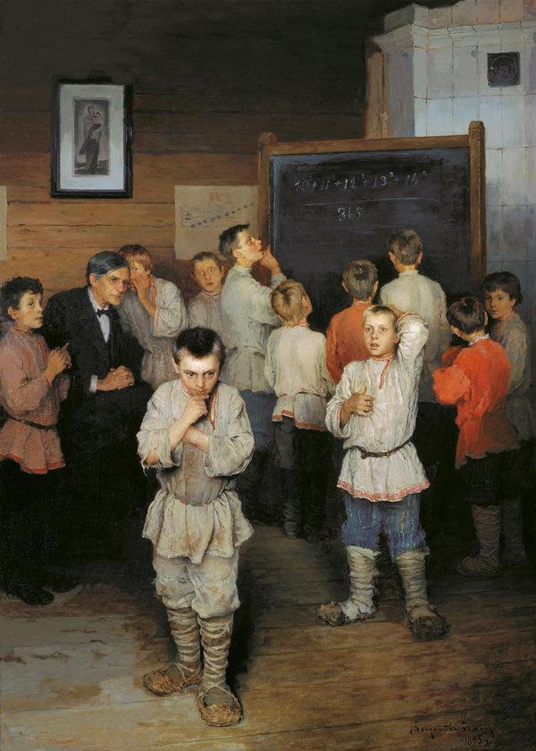 Богданов–Бельский. Устный счет в народной школе: что на самом деле изображено на картине