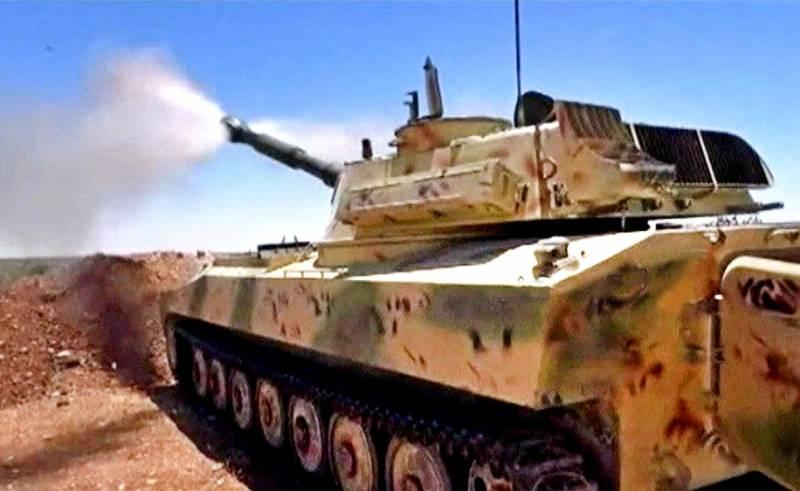 Маскировка не спасла: ВКС РФ вычислили бронетехнику террористов