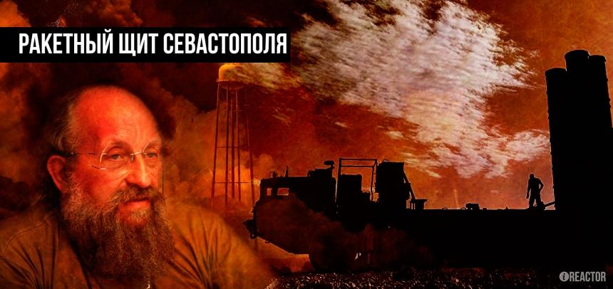 """Вассерман: отморозков НАТО ждёт сюрприз в Крыму. С-400 в Крыму: российское ПВО """"умиротворит"""" как Обаму, так и Эрдогана"""