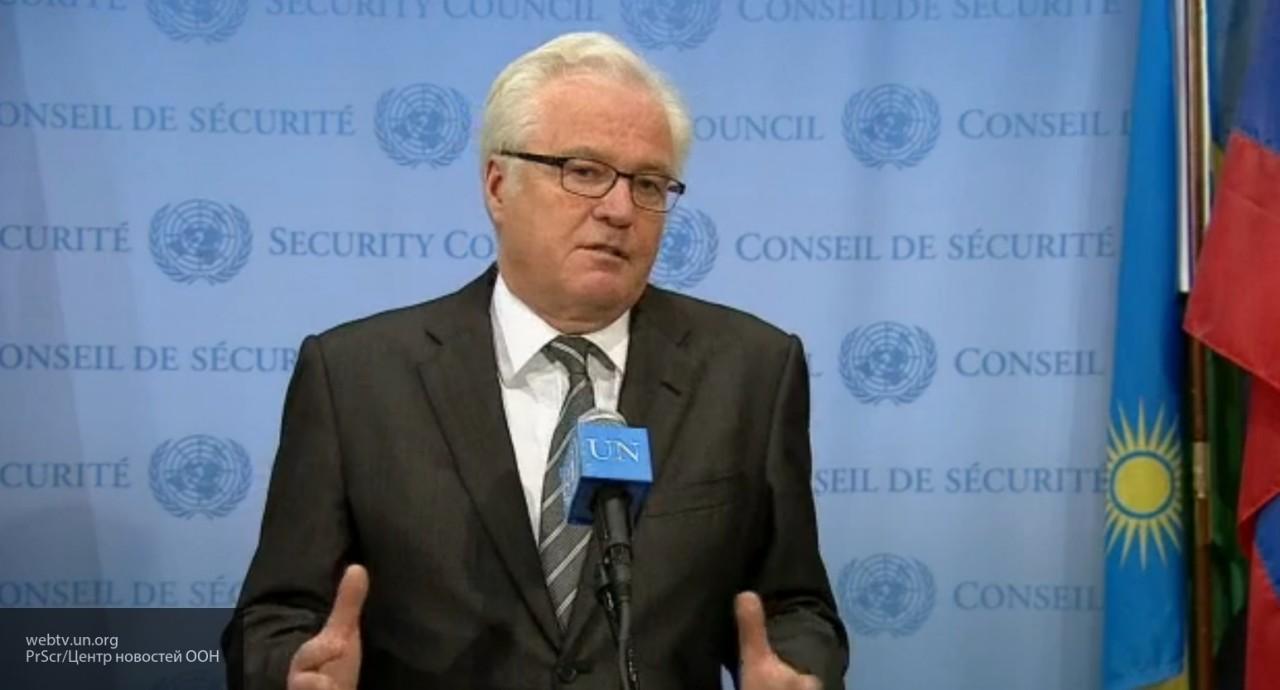 Постпредство РФ при ООН прокомментировало отказ оглашать причины смерти Чуркина