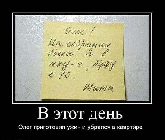 http://mtdata.ru/u5/photo63F1/20189153113-0/huge.jpeg
