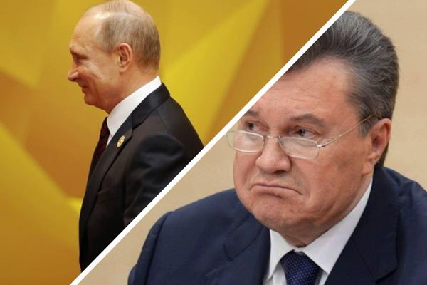 Почему Россия не помогла Яну…