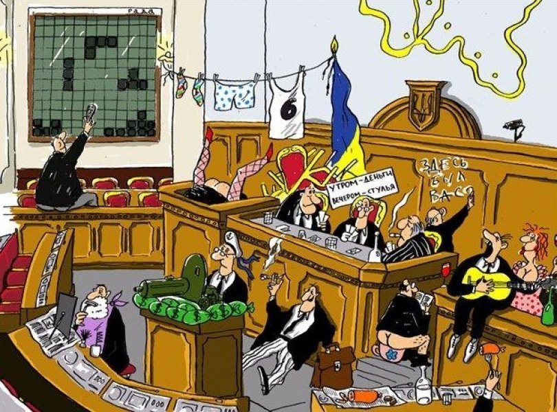 Скандал на Украине: в Раде устроили жалкий антироссийский цирк
