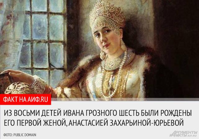 intimnaya-zhizn-ivana-groznogo