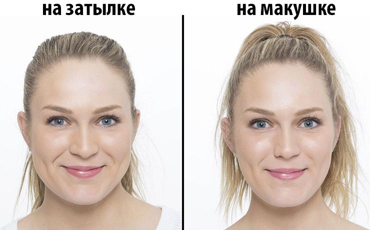 сделать лицо визуально меньше фото