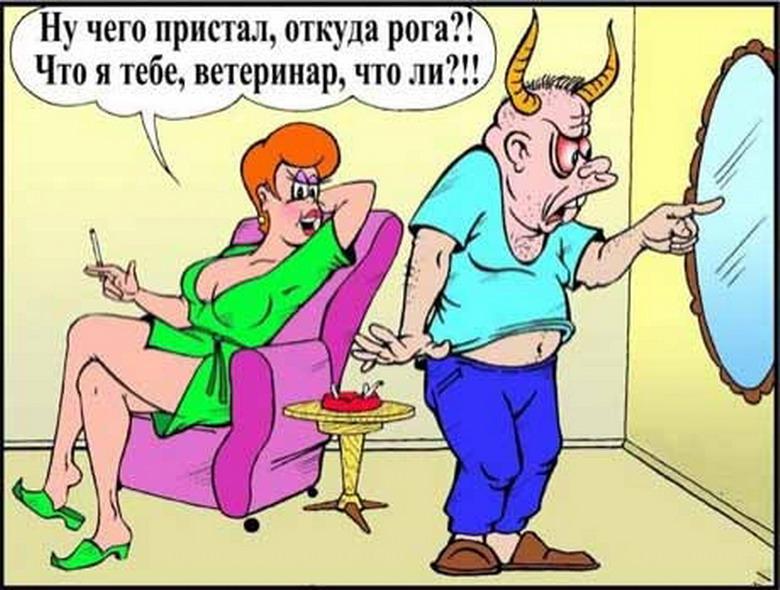 - Ты жене изменяешь? ...Громко не смеяться))