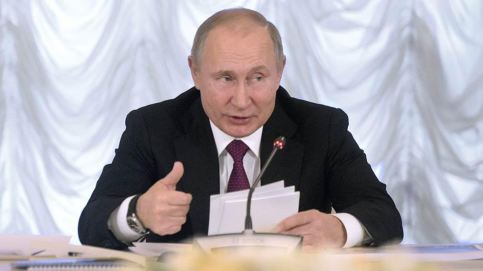 Путин снова предложил создат…