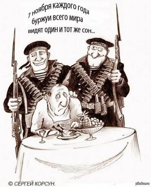 Забавные и пугающие революционные анекдоты 1918 года.