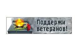 «Одноклассники» призвали пол…