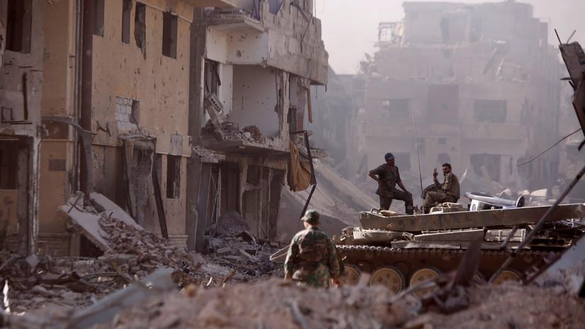 Последние новости Сирии. Сегодня 27 января 2019