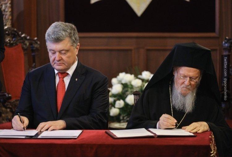 В Болгарии обвинили Варфолом…