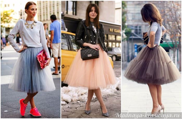 С чем носить пышную юбку девочке