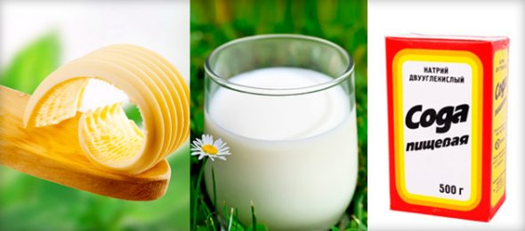 Сода, молоко и масло – рецепт, проверенный десятилетиями