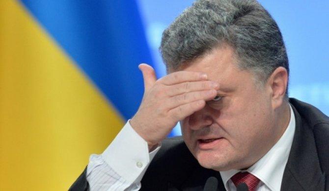 Президент Украины опозорился…
