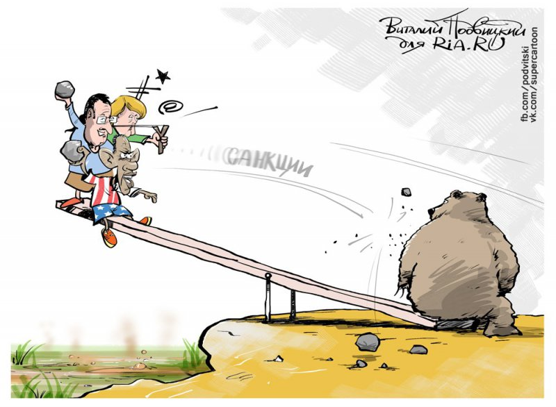 Америка поторопилась похоронить Россию