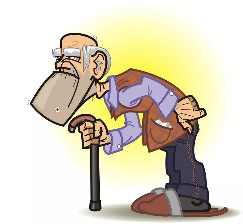 Алчные старики