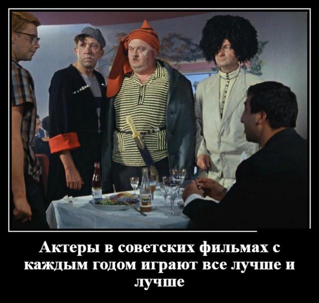 Подборка демотиваторов и веселых картинок №65