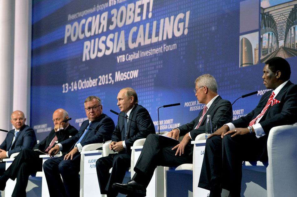 Инвестиции хлынули в Россию