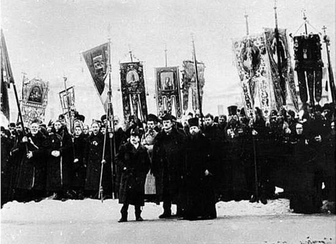 Черносотенный террор 1905–1907 гг.