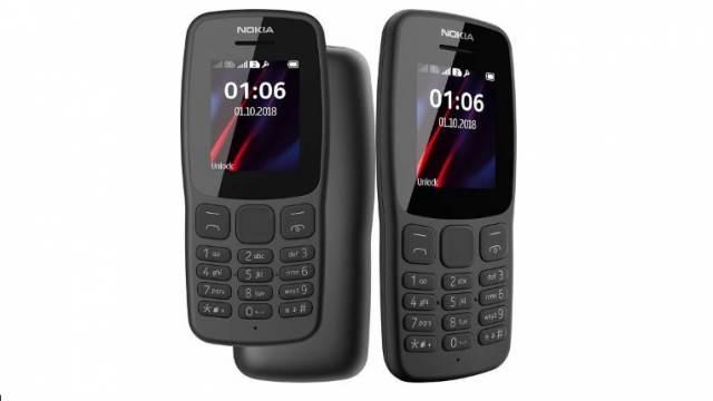 Nokia выпустила очередной бабушкофон