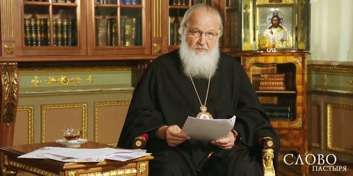 Не знающий русского исландец стал фанатом телешоу Патриарха Кирилла